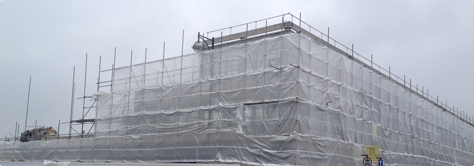 Scaffold Hire Newcastle